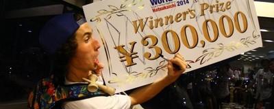Dieser Typ war Weltmeister in einer japanischen Sportart, von der ihr noch nie gehört habt