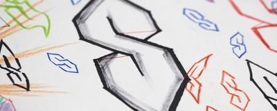 """O que é aquele """"S"""" que toda a gente desenhava na escola?"""