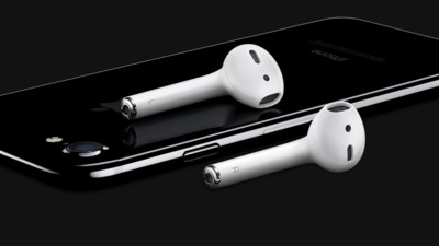 The iPhone 7 Doesn't Have a Headphone Jack