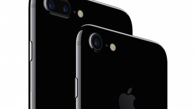 The Six Things You Need to Know About the iPhone 7