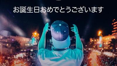La fiesta de verano para acabar con todas las fiestas de verano: Kygo en Tokyo