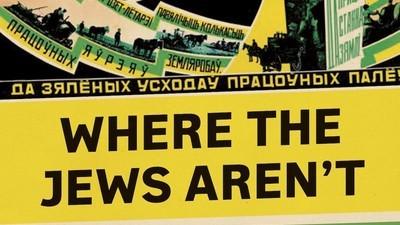 Smutna, krótka historia żydowskiego państwa w ZSRR