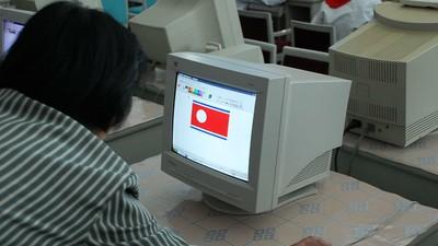 La Corea del Nord ha soltanto 28 siti web