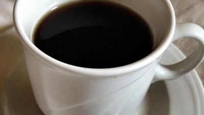 Von diesem Kaffee bekommst du sofort einen Ständer