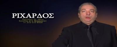 Οι Αγαπημένοι μας Τηλεπωλητές στη Μεταμεσονύχτια Ζώνη της Ελληνικής Τηλεόρασης