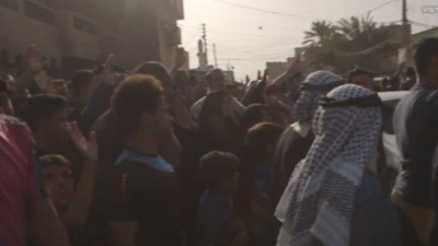 Funeral Attack in Iraq: VICE News Reports from the Aftermath of a Deadly IS Suicide Bombing