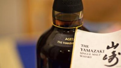 This Guy Just Paid Way Too Much for the World's Most Expensive Whisky