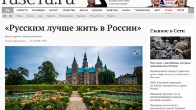 Vi fik en dansker i Rusland til at forklare os, hvorfor Danmark er så usselt i russernes øjne