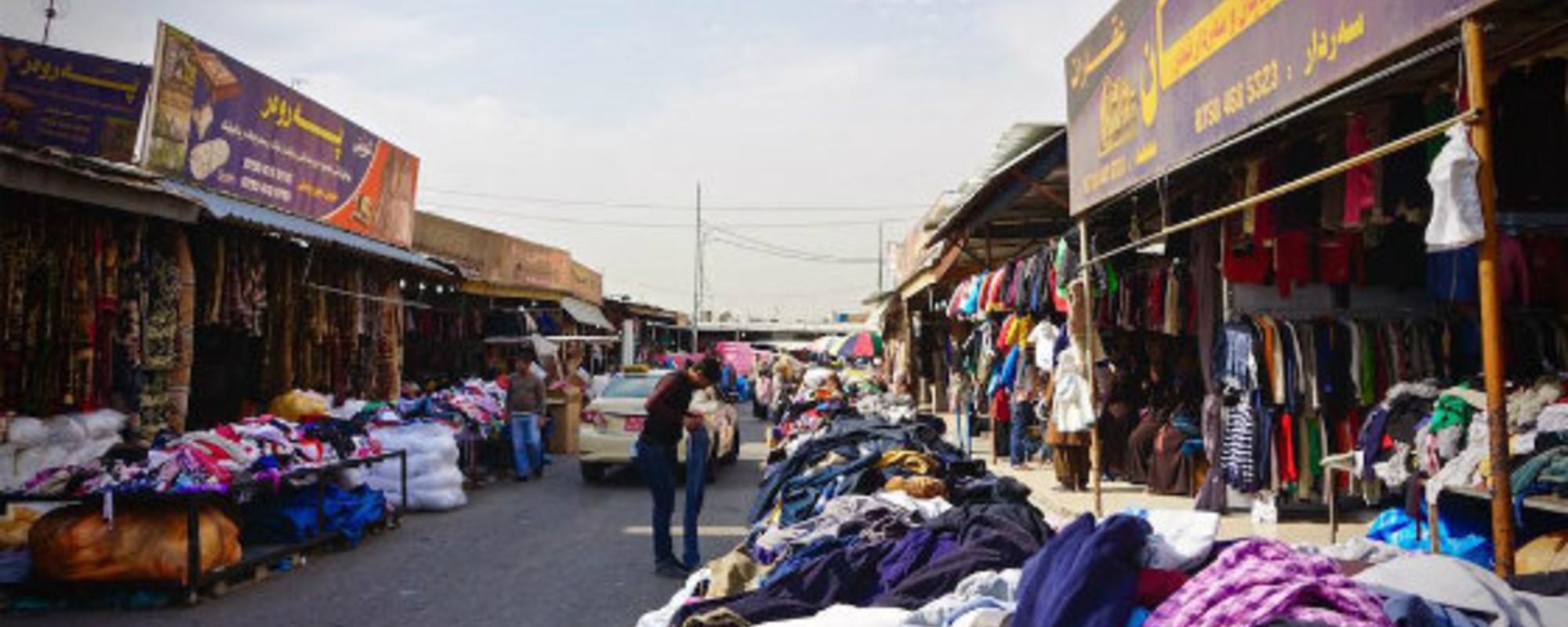 Fotografii cu lucrurile pe care le lasă în urmă oamenii care fug de Statul Islamic