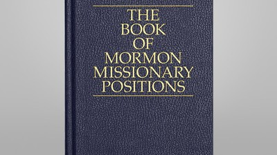 Happy Valentine's Day: Here Is a Mormon Sex Handbook