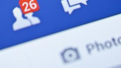 Wenn soziale Medien zur militärischen Waffe werden