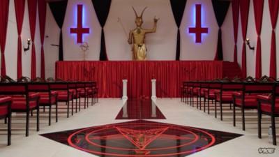 El Templo colombiano de Lucifer