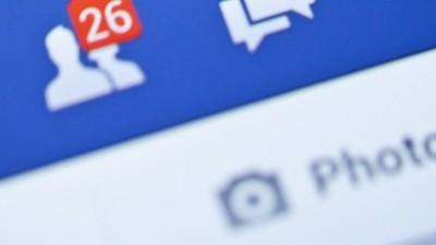 Guvernul se folosește de social media ca să te influențeze