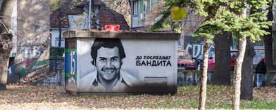 Koliko se Srbija radi kokainom