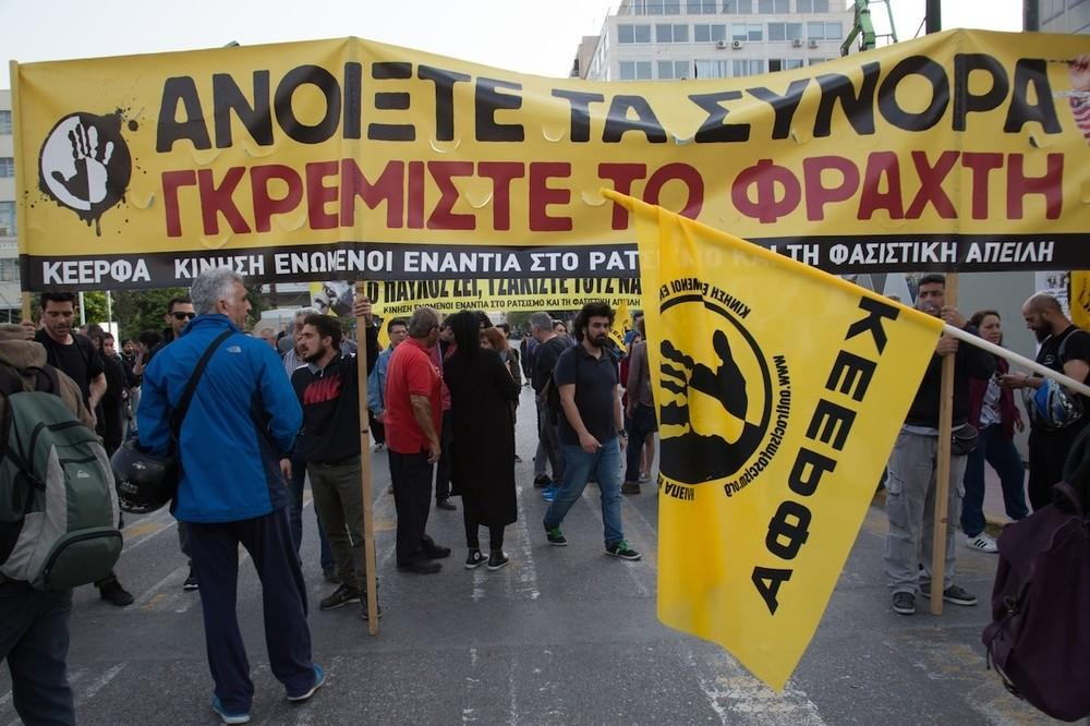 Journalists Aren't Safe from the Flying Fists of Greece's