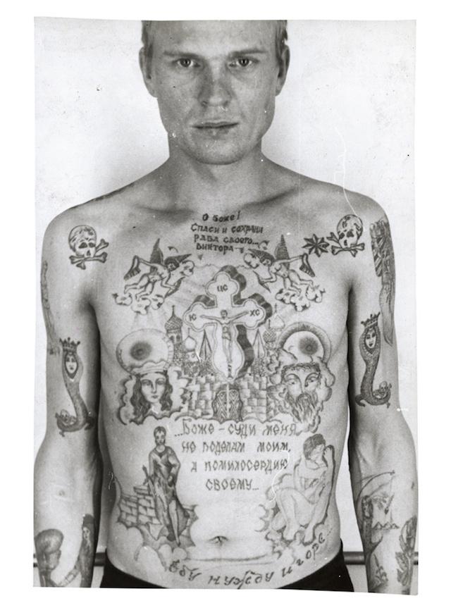 рисунки русских тату