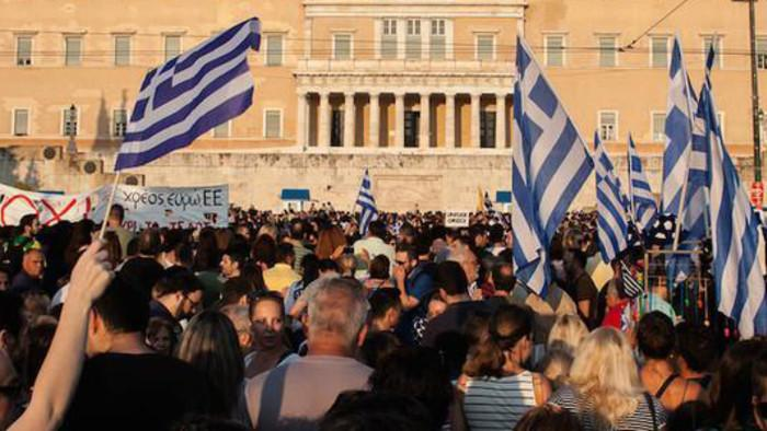 Anti-Austerity in Athens