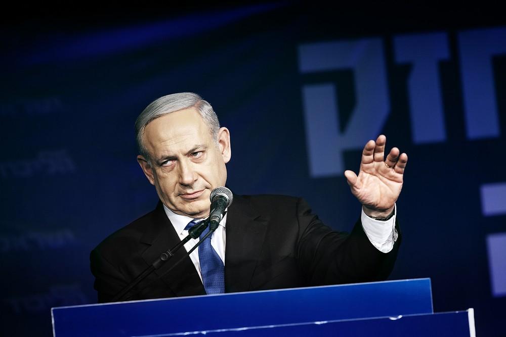 Premierul israeliean Benjamin Netanyahu își ține discursul de victorie. Alianța sa politică a câștigat 31 de locuri în Parlament.