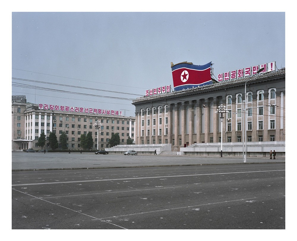 Kim Il Sung Square. This is Pyongyang's most important square and a common gathering place for rallies, dances and military parades. The white dots on the ground are positioning marks.