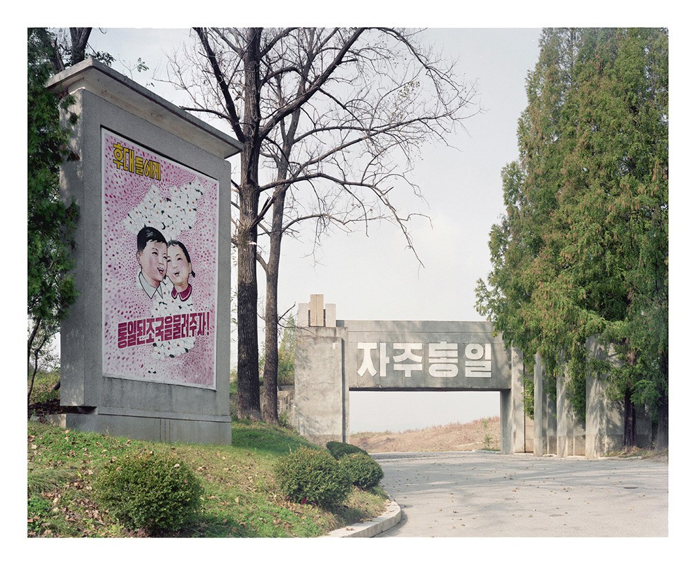 Entrance door of the demilitarized zone in the former village of Panmunjom where the armistice of the Korean war was signed between Korea and the United nations. The mosaic symbolizes North Korean's will of reunification.