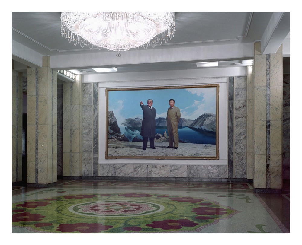 Pyongyang's maternity hospital entrance hall.