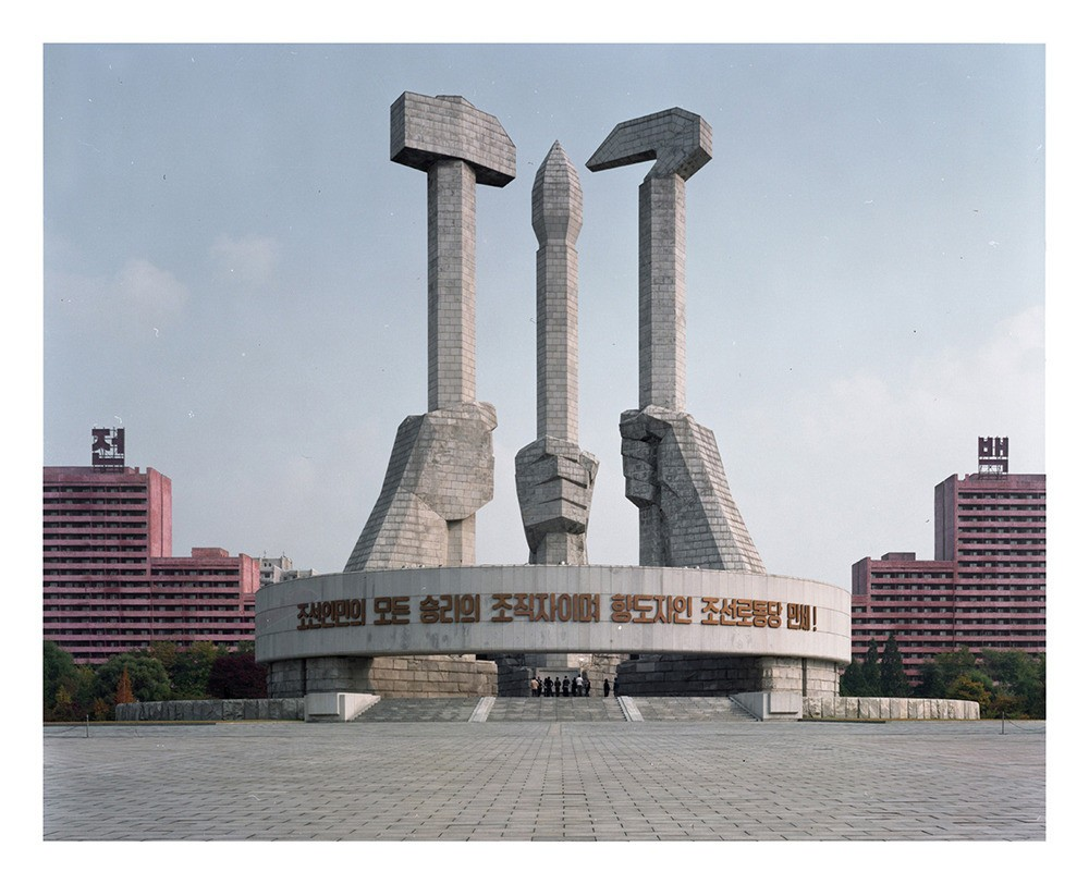 Monument to the Party Foundation. This monument was constructed in Pyongyang under Kim Jong Il's will to mark the 50th anniversary of the founding of the ruling Korean Workers Party.