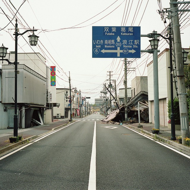 Downtown Namie, three months after the tsunami.