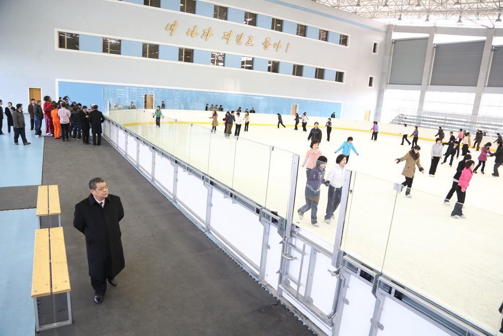 Pyongyang ice rink.