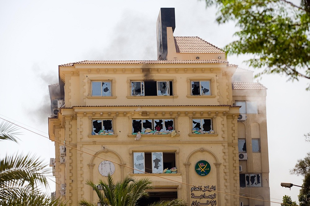 In the early morning hours of July 1, a small group of violent protesters tried to ransack and set fire to the Muslim Brotherhood headquarters in Moqattam. Members of the Muslim Brotherhood who were inside the building responded by firing ammunition.