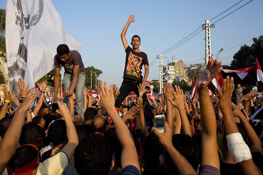 July 1: Protesters outside the presidential palace.