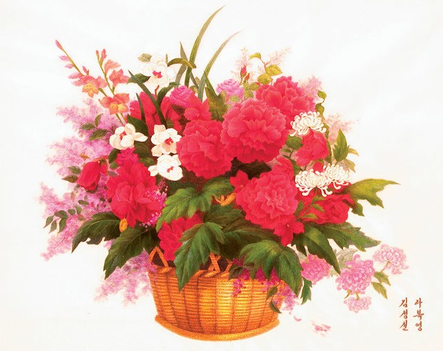 Basket of Kim Jong Il Flowers by Kim Song Sil