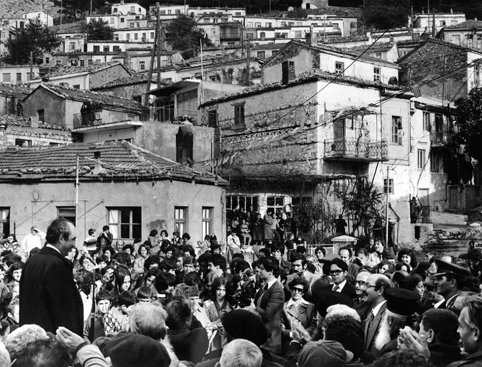 Ο Κωνσταντίνος Μητσοτάκης προσγειώθηκε με ελικόπτερο και μίλησε σε συγκεντρωμένο πλήθος στη Χώρα κατά τη διάρκεια επίσκεψής του στη Σαμοθράκη στα τέλη της δεκαετίας του '70.