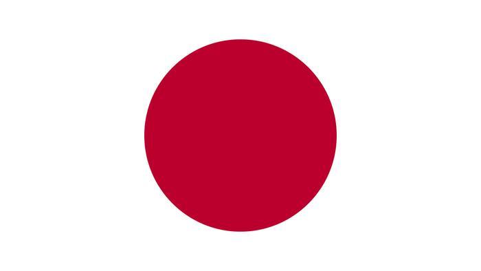 VICE Japon