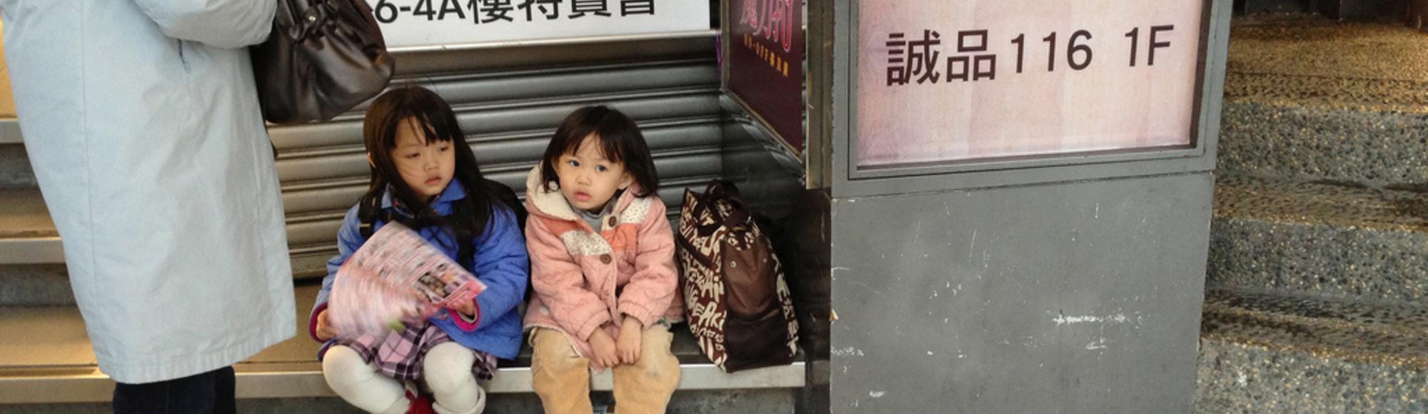 Tao Lin's iPhone Photos of Taipei